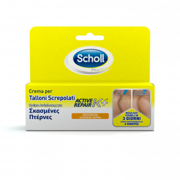 SCHOLL CREMA TALLONI SCREPOLATI ACTIVE REPAIR K+ 60 ML